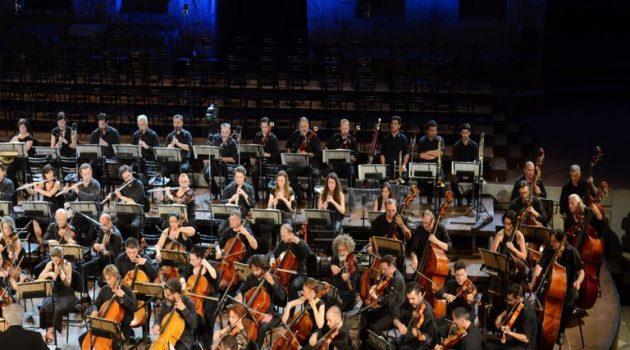 Στο Αγρίνιο η Ορχήστρα Σύγχρονης Μουσικής της Ε.Ρ.Τ.