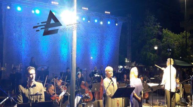 Η Ορχήστρα Σύγχρονης Μουσικής της Ε.Ρ.Τ. στο Αγρίνιο (Videos – Photos)