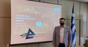 Αγρίνιο: Ο Γ. Παπαναστασίου για τη λειτουργία του Περιβαλλοντικού Παρατηρητηρίου…