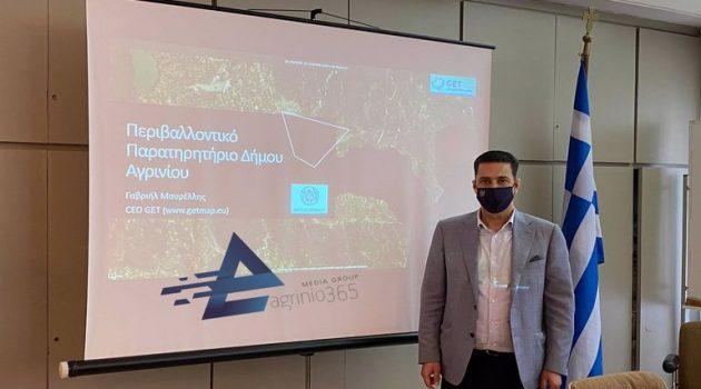 Αγρίνιο: Ο Γ. Παπαναστασίου για τη λειτουργία του Περιβαλλοντικού Παρατηρητηρίου (Videos – Photos)