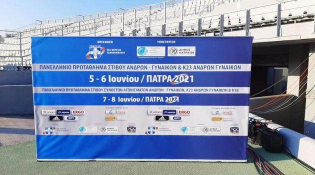 Η Π.Δ.Ε. συμμετέχει στο Πανελλήνιο Πρωτάθλημα Στίβου στην Πάτρα