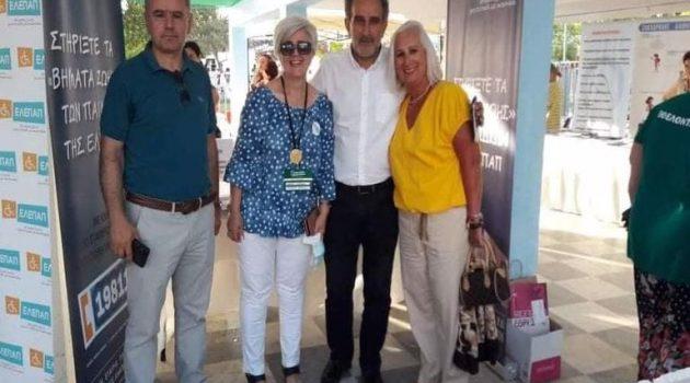 Η ΕΛ.Ε.Π.Α.Π. Αγρινίου στο 1οΦεστιβάλ Φορέων Κοινωνικής Φροντίδας (Photos)