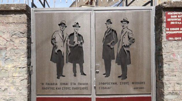 Αγρίνιο: Φιλοτεχνήθηκε η φωτογραφία των αδελφών Παπαστράτου