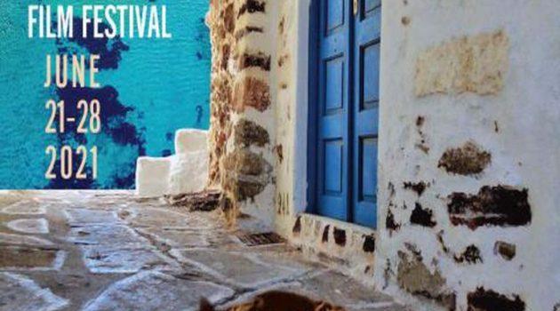 Το 3ο Διεθνές Φεστιβάλ Κινηματογράφου Κιμώλου στις 21-28 Ιουνίου 2021