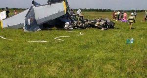 Ρωσία: Συνετρίβη αεροσκάφους με εννέα νεκρούς (Video)