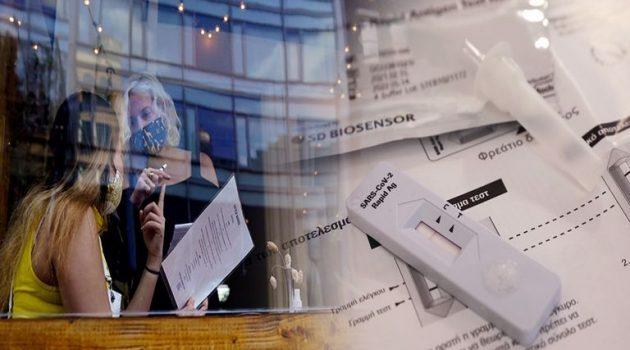 Πανελλήνιες 2021: Οδηγίες για τα self test κατά τη διάρκεια των εξετάσεων