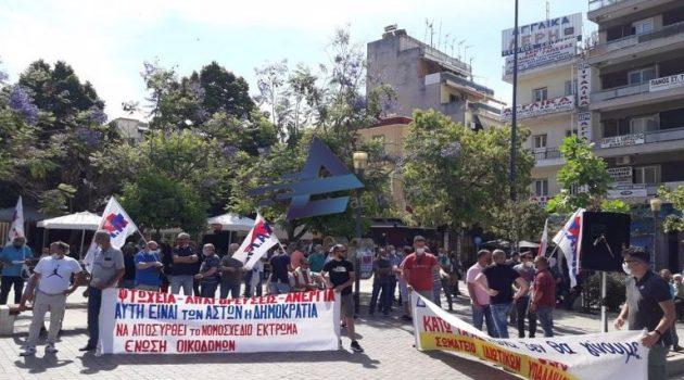 Αγρίνιο: Νέα κινητοποίηση του Εργ. Κέντρου για το Εργασιακό Νομοσχέδιο (Videos – Photos)