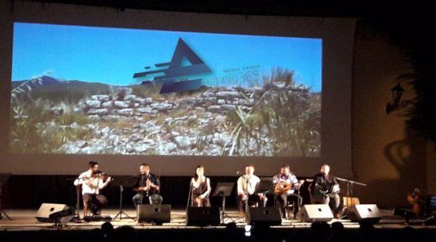 Αγρίνιο: Γέμισε το «Ελληνίς» για τη Μουσική Παράσταση με την Α. Κετιμέ (Video – Photos)