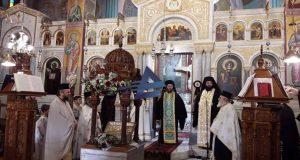 I.N. Αγίας Τριάδος Αγρινίου: Υποδoχή των Λειψάνων του Αγίου Ανδρέα…