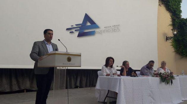 Αγρίνιο – «Ελληνίς»: Παρουσιάστηκε το Λεύκωμα για τον Κ. Χατζόπουλο (Videos – Photos)