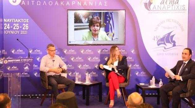 Ναύπακτος, 3ο Αναπτυξιακό Συνέδριο – Σ. Ζαχαράκη: «Του χρόνου θα μιλάμε για άλματα υπέρβασης» (Photos)