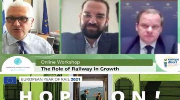 Η Πάτρα θα είναι το επόμενο Λιμάνι που θα συνδεθεί με το τρένο;