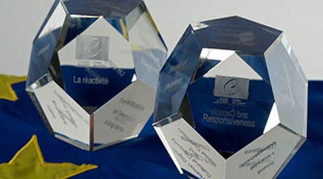 Βράβευση του Δήμου Αμφιλοχίας με το «Ευρωπαϊκό Σήμα Αριστείας για την Καλή Διακυβέρνηση»