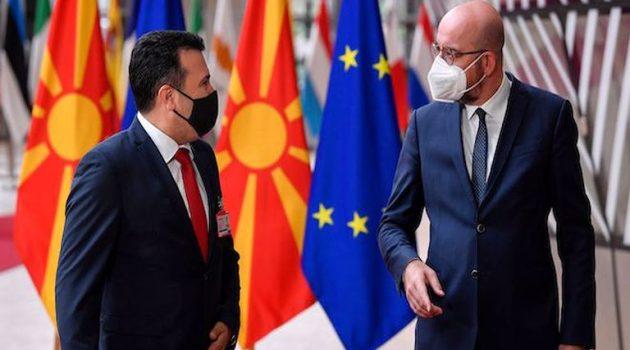 Ε.Ε.: «Παγώνει» η ενταξιακή διαδικασία για Βόρεια Μακεδονία και Αλβανία