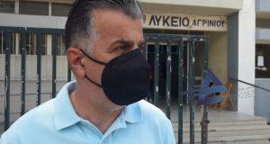 O Χρ. Ζαρκαβέλης στο AgrinioTimes για τις Πανελλαδικές: «Όλα κύλησαν…