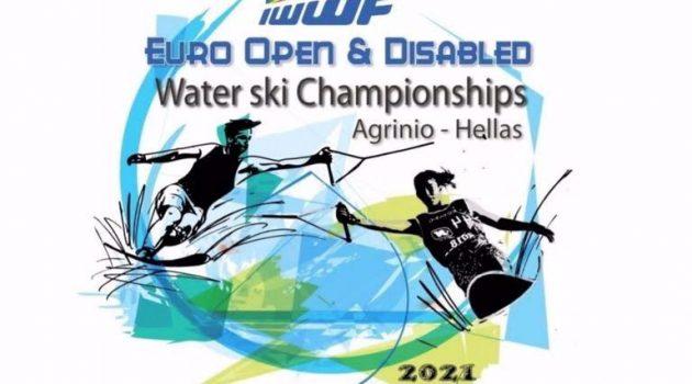 Στη Λίμνη Στράτου το Πανευρωπαϊκό Πρωτάθλημα Θαλάσσιου Σκι