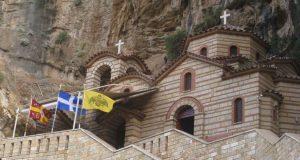 Τέλεση Εσπερινού και Παρακλήσεως στην Ιερά Μονή Αγίας Ελεούσης