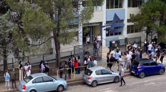 13:00 ανακοινώνονται τα αποτελέσματα των Πανελλαδικών Εξετάσεων 2021