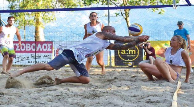 Αλσύλλιο Γριμπόβου, Ναύπακτος – «Ahepa Cup 2021»: Ξεκινά το Τουρνουά