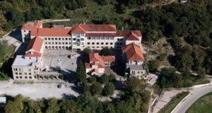 Κλείνει η Ανώτατη Εκκλησιαστική Ακαδημία Βελλάς Ιωαννίνων