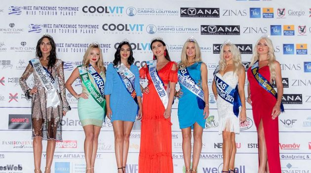 Λουτράκι: Οι φιναλίστ του διαγωνισμού «Mις Παγκόσμιος Τουρισμός 2021» (Photos)