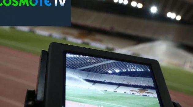 Η Cosmote TV ανακοίνωσε την έναρξης της συνεργασίας με Α.Ε.Κ., Παναθηναϊκό και Ο.Φ.Η.