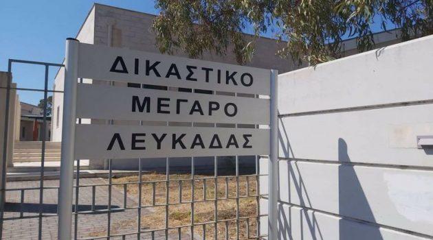 Λευκάδα: Ποινές στους έξι κατηγορούμενους Αγρινιώτες