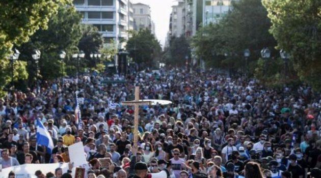 Αγρίνιο: Συγκέντρωση την Τετάρτη κατά της υποχρεωτικότητας του εμβολιασμού