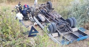 Η Αστυνομία για το δυστύχημα της Κυριακής στην περιοχή του…