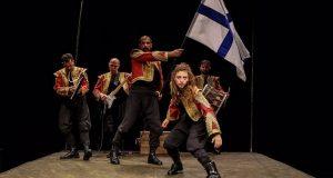 Δήμος Ναυπακτίας: «Ελευθερία, ο Ύμνος των Ελλήνων» στο Θέατρο Ροντήρη…