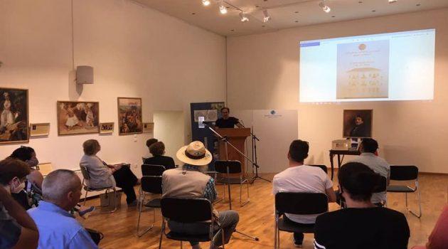 Εργαστήρι Πολιτιστικής Βιομηχανίας του Επιμελητηρίου Αιτωλ/νίας (Photos)