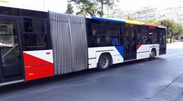 Θεσσαλονίκη: Άνδρας επιτέθηκε με σπρέι πιπεριού σε οδηγό του Ο.Α.Σ.Θ.!