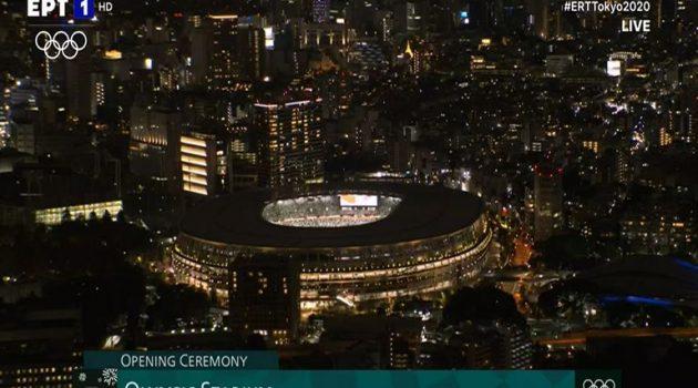 Τόκιο 2020: Δείτε live την Τελετή Έναρξης των 32ων Ολυμπιακών Αγώνων