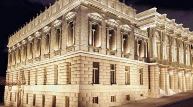 Εθνικό Θέατρο: Η Επιτροπή που θα επιλέξει το νέο Καλλιτεχνικό Διευθυντή