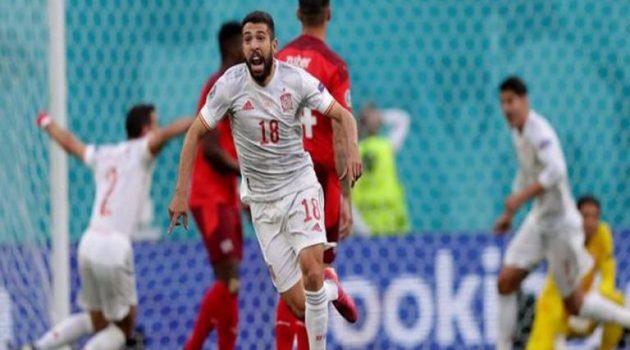 Euro 2020: Στα πέναλτι η Ισπανία νίκησε την Ελβετία
