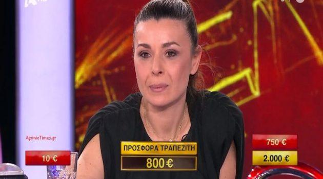 «Deal»: Η Γεωργία από το Αυλάκι Αιτωλ/νίας πούλησε τα 10 ευρώ για 800! (Photos)