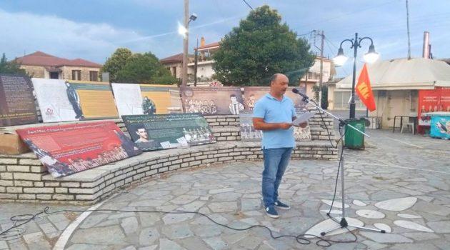Φεστιβάλ της Κ.Ν.Ε. και του «Οδηγητή» στο Καινούργιο Τριχωνίδας (Photos)