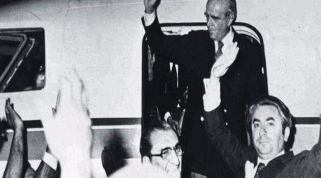 Πτώση της Χούντας: Η προδοσία της Κύπρου και η επιστροφή Καραμανλή