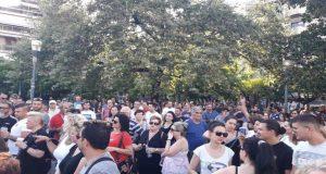Αγρίνιο: Νέα συγκέντρωση στην Πλατεία Δημοκρατίας το απόγευμα κατά τις…