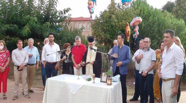 Δήμος Αγρινίου: Εγκαίνια Κ.Δ.Α.Π. στη Γαβαλού (Photos)