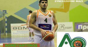 Α2: Ανανέωσε με τον Α.Ο. Αγρινίου ο Κωνσταντίνος Τασόπουλος