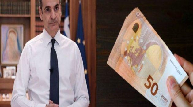 «Άφαντο» το «φιλοδώρημα» των 150 ευρώ που υποσχέθηκε η Κυβέρνηση στους εμβολιασμένους