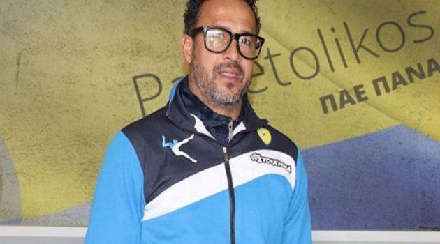 SL1: Ολοκληρώθηκε η συνεργασία του Παναιτωλικού με τον Λουτσιάνο Ντε Σόουζα