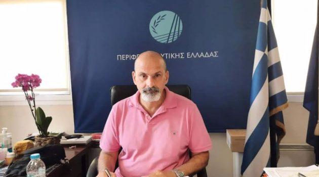 «Covid-19 και Μεταλλάξεις»: Διαδικτυακή ημερίδα από την Περιφέρεια Δυτικής Ελλάδας