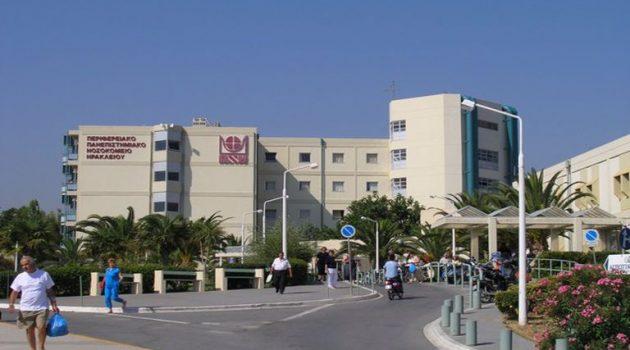 Κρήτη: Βγήκε από τη Μ.Ε.Θ. ο 16χρονος που τραυματίστηκε από βουτιά
