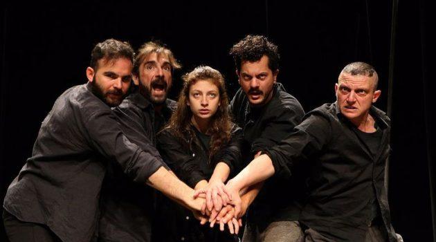 Πάλαιρος: Το «Άρμα Θέσπιδος» θα παρουσιάσει το έργο«Ελευθερία, ο ύμνος των Ελλήνων»
