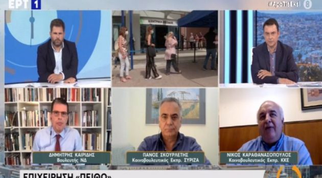 Ν. Καραθανασόπουλος: «Ευθύνες της Κυβέρνησης για τη διαχείριση της πανδημίας» (Video)