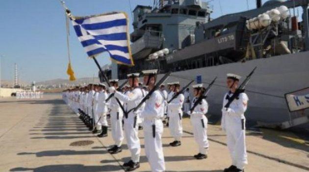 Πολεμικό Ναυτικό: Προκήρυξη για πλήρωση 100 θέσεων οπλιτών ειδικότητας βοηθού νοσηλευτικής