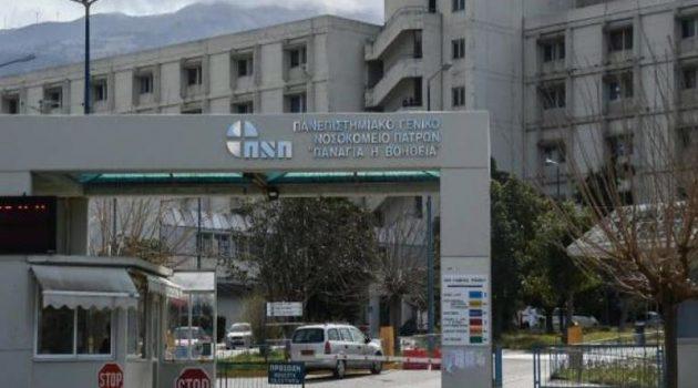 Στο Νοσοκομείο του Ρίου 27χρονη με θρόμβωση – Είχε εμβολιαστεί πριν λίγες ημέρες