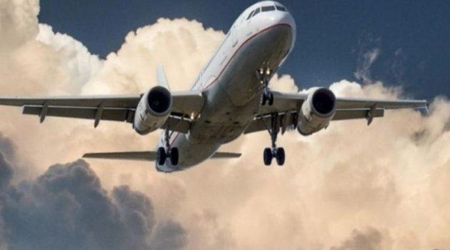 Συνετρίβη το ρωσικό αεροσκάφος που είχε χαθεί από τα ραντάρ